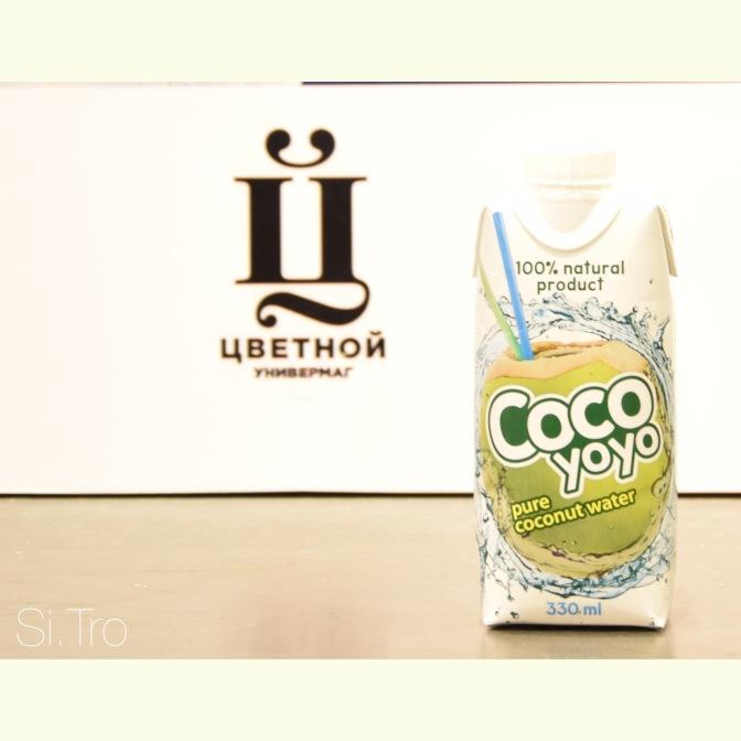 Тест-драйв кокосовой воды CocoYoyo. Впечатления спустя неделю