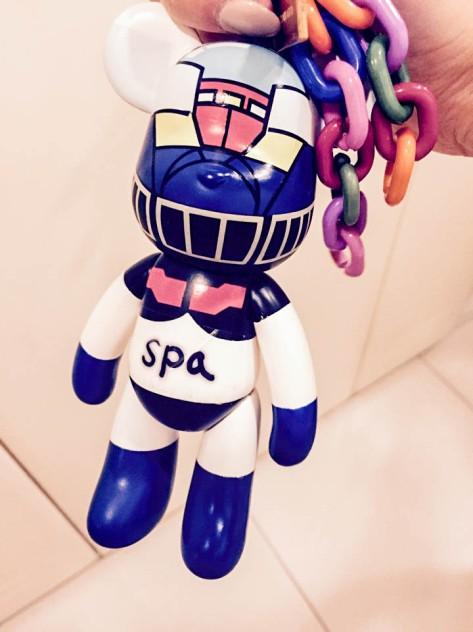 key toy